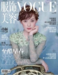 Vogue China – January, 2016 [PDF]