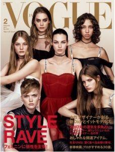 Vogue Japan (ヴォーグジャパン) 2017年02月号 [PDF]