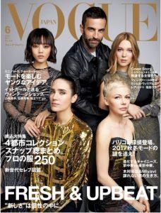 Vogue Japan – June, 2017 [PDF]