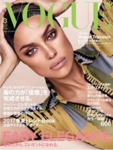 Vogue Japan – March, 2017 [PDF]