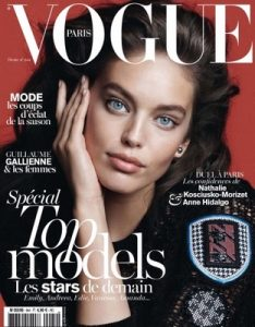 Vogue Paris N°944 – Fvrier, 2014 [PDF]