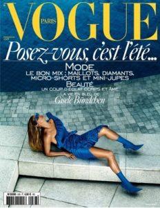 Vogue Paris N°978 – Juin-Juillet, 2017 [PDF]