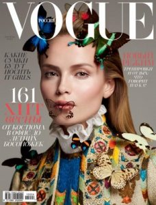 Vogue Russia – April, 2015 [PDF]