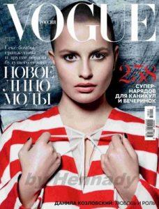 Vogue Russia – January, 2016 [PDF]