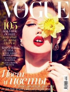 Vogue Russia – July, 2015 [PDF]