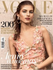 Vogue Russia – July 2016 [PDF]
