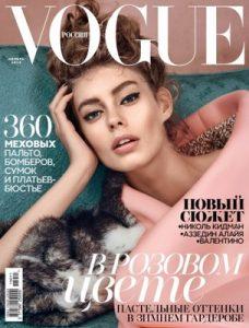 Vogue Russia – November, 2015 [PDF]