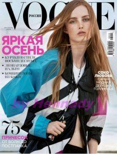 Vogue Russia – October, 2016 [PDF]