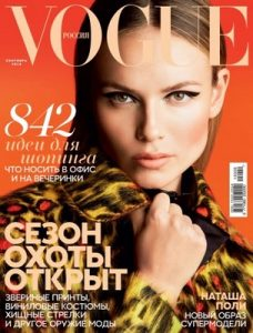 Vogue Russia – September, 2015 [PDF]