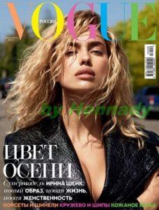 Vogue Russia – September, 2016 [PDF]