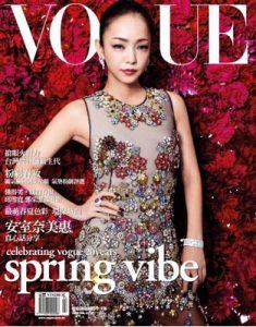 Vogue Taiwan – February, 2016 [PDF]