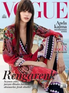 Vogue Turkey – Temmuz, 2017 [PDF]