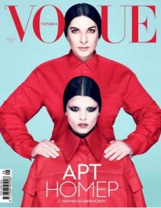 Vogue Ukraine – Avgust, 2014 [PDF]