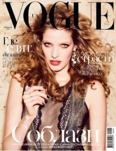 Vogue Ukraine – February, 2016 [PDF]