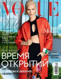 Vogue Ukraine – Mart, 2014 [PDF]