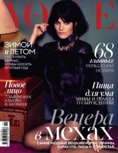Vogue Ukraine – Noyabr, 2014 [PDF]