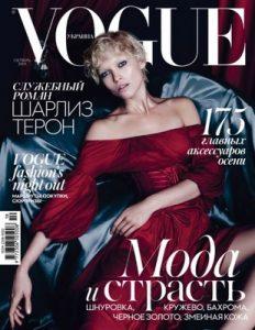 Vogue Ukraine – Oktyabr, 2014 [PDF]