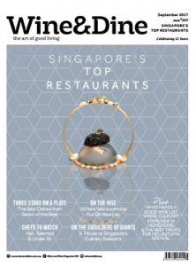 Wine & Dine – Issue 309 – September, 2017 [PDF]