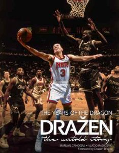 Dražen – The Years of the Dragon: the untold story – Marjan Crnogaj, Vlado Radicevic [ePub & Kindle]