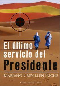 El último servicio del presidente – Mariano Crevillén [ePub & Kindle]