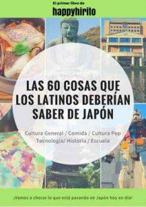 Las 60 cosas que los latinos deberían saber de Japón – happy hirito [ePub & Kindle]