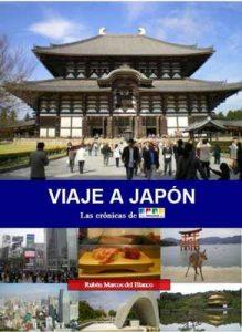 Viaje a Japón – Rubén Marcos del Blanco [ePub & Kindle]