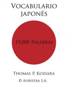 Vocabulario Japones – Thomas Koziara [ePub & Kindle]