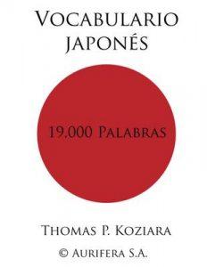 Vocabulario Japones – Thomas Koziara [ePub & Kindle]