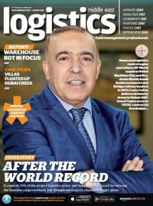 Logistics Middle East – November, 2017 [PDF]
