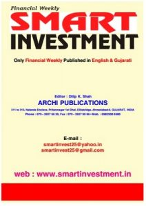 Smart Investment – 25 November, 2017 [PDF]