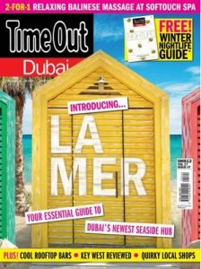 TimeOut Dubai – November 22, 2017 [PDF]