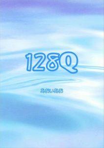 itiniihatiq universe – aoiao [ePub & Kindle] [Japanese]