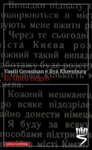El libro negro – Vasili Grossman, Ilyá Ehrenburg [ePub & Kindle]