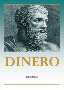Dinero – Aristofanes [ePub & Kindle]
