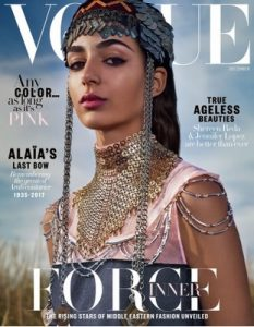 Vogue Arabia – December, 2017 [PDF]