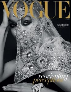 Vogue Arabia – March, 2017 [PDF]