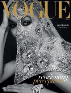 Vogue Arabia – March, 2017 [PDF]