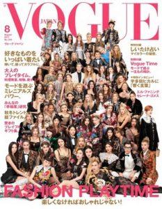 Vogue Japan – August, 2017 [PDF]
