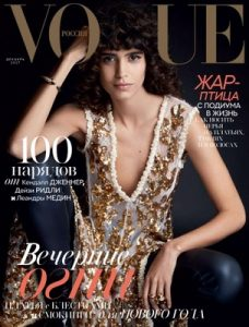 Vogue Russia – December, 2017 [PDF]