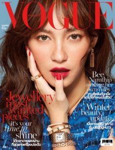 Vogue Thailand – November, 2017 [PDF]