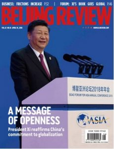 Beijing Review – April 19, 2018 [PDF]