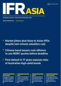 IFR Asia – March 31, 2018 [PDF]