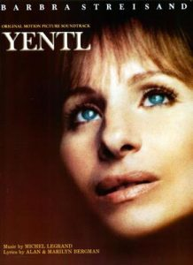 Yentl — Original Motion Picture Soundtrack: Piano/Vocal/Chords – Michel Legrand, Alan Bergman, Marilyn Bergman [ePub & Kindle] [English]
