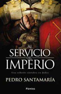 Al servicio del imperio – Pedro Santamaría [ePub & Kindle]