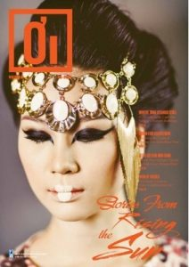 Oi Vietnam – June, 2018 [PDF]