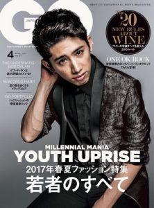 GQ Japan – April, 2017 [PDF]