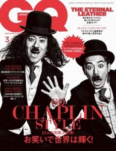 GQ Japan – March, 2017 [PDF]