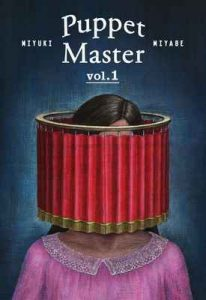 Puppet Master vol.1 (Puppet Master Series) – Miyuki Miyabe, Ginny Tapley Takemori [ePub & Kindle] [English]