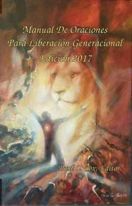 Manual De Oraciones Para Liberación Generacional – Edición 2017 – Paul Cox [ePub & Kindle]