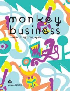 Monkey Business: New Writing from Japan Volume 1 – Haruki Murakami, Hideo Furukawa [ePub & Kindle] [English]